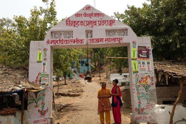 Valmiki Ashram Chitrakoot Madhya Pradesh