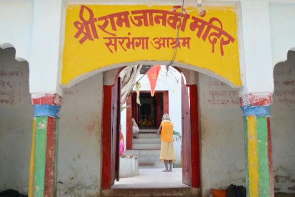 Sarbhang Ashram Chitrakoot Madhya Pradesh