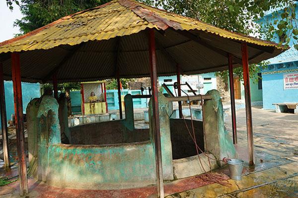 Bharat Koop Chitrakoot Madhya Pradesh