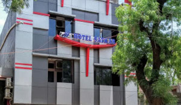 hotel in Barwani