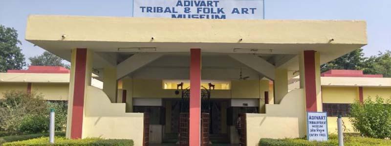 Tribal And Folk Art Museum
