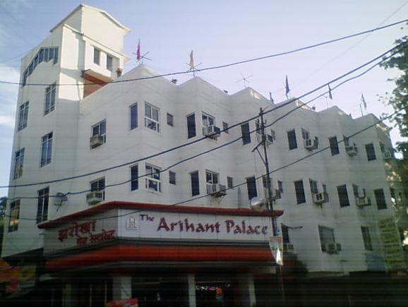 Arihant Palace Jabalpur