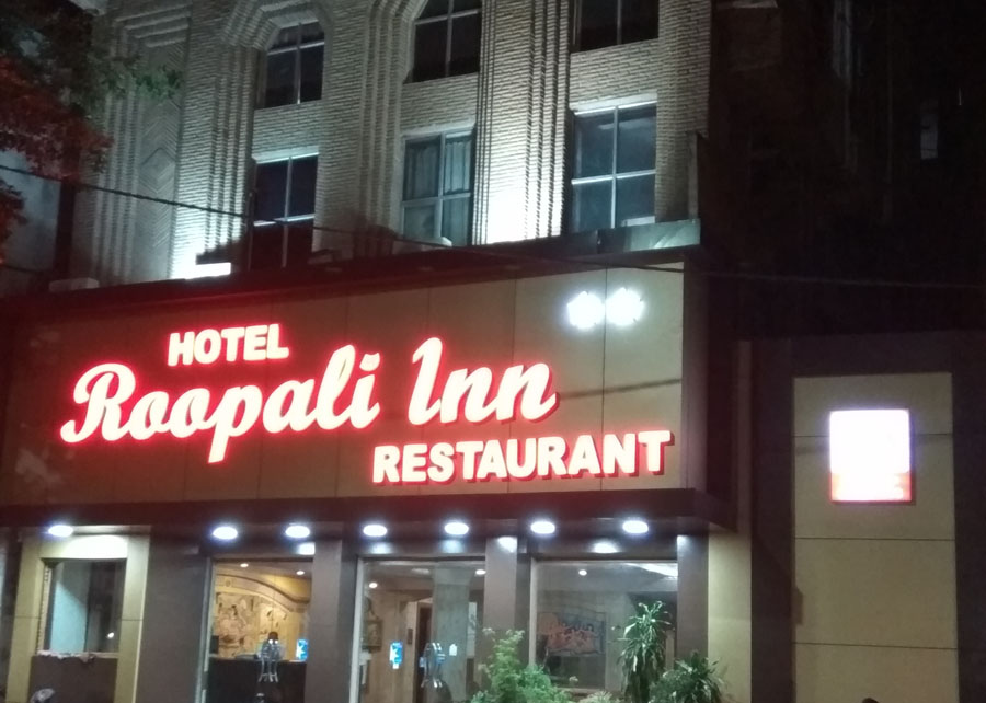 Jabalpur Hotel Roopali