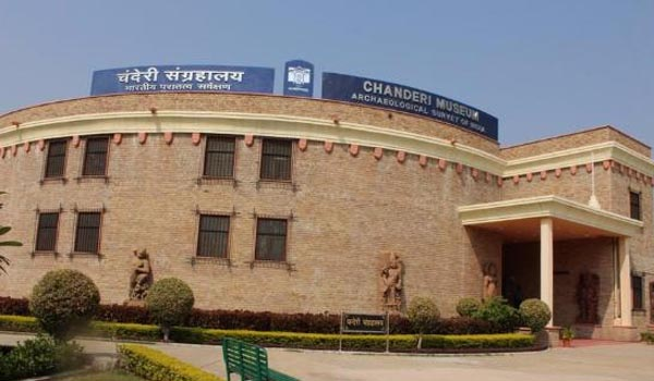 Archaeological Museum Chanderi in Madhya Pradesh