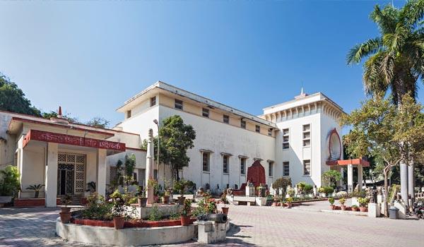 Central Museum in Madhya Pradesh