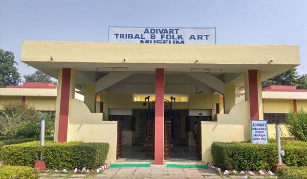 Tribal And Folk Art Museum in Madhya Pradesh